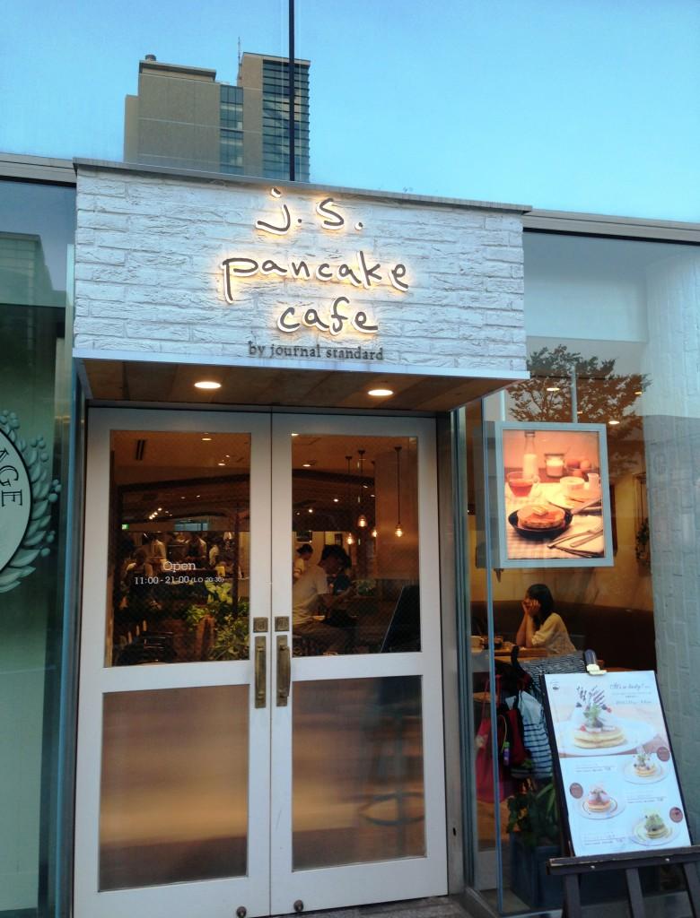 J.S pancake cafe