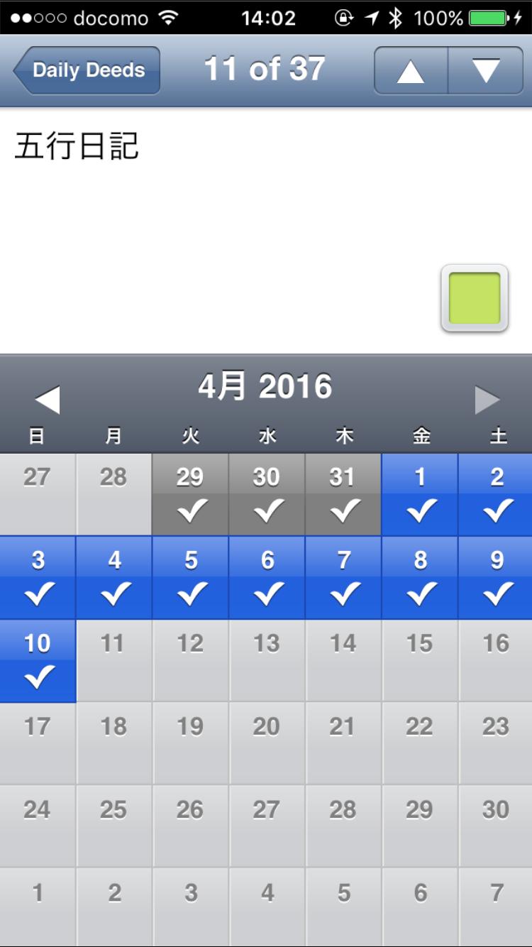 2016-04-10 14.02.23