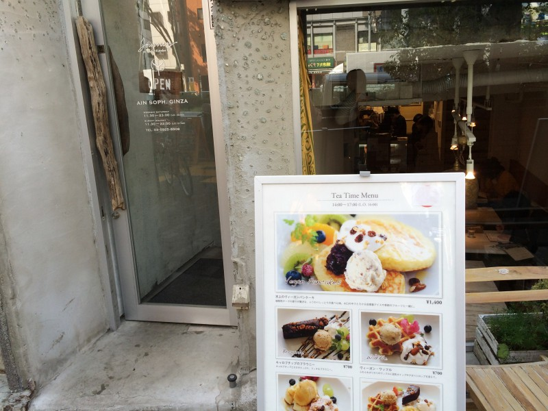 東京新宿の真ん中でベジタリアン向け、ビーガンカフェを発見