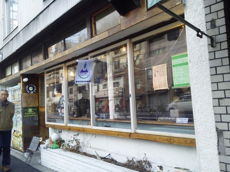 下町のくつろげるカフェ 爬虫類館分館