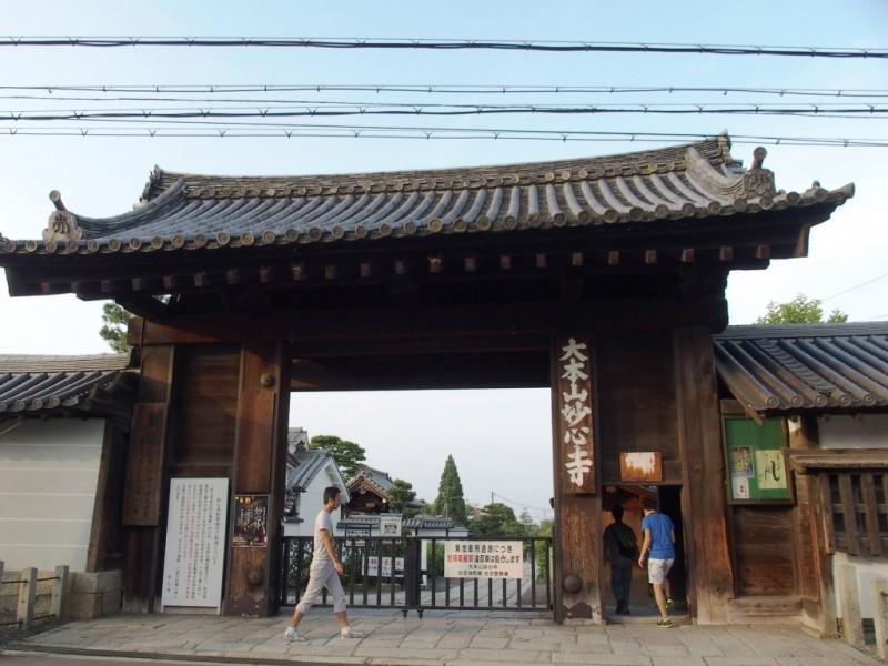 宿坊へ泊まろう! 京都への旅 Vol.6 京都 宿坊 妙心寺 東林院の中は