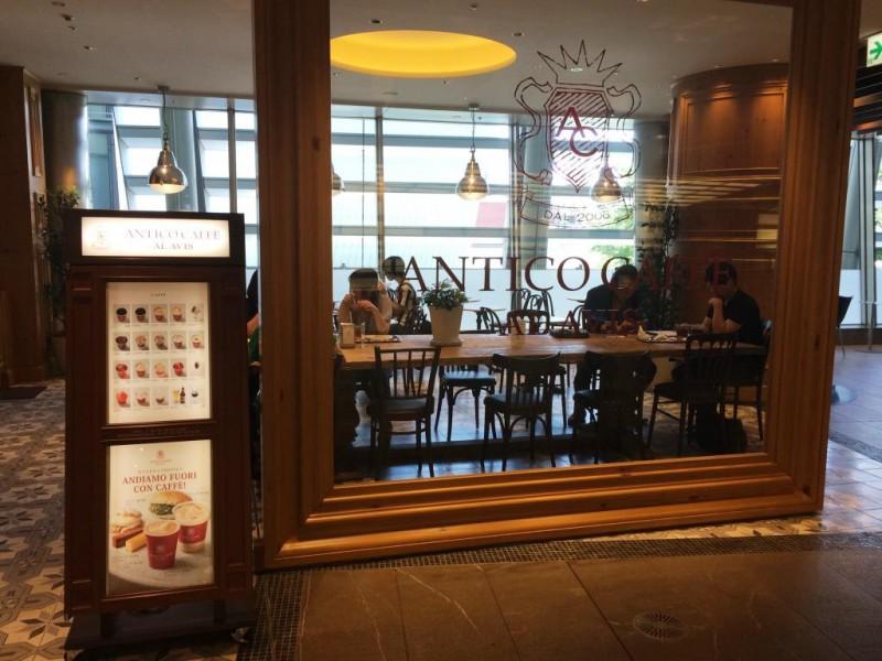 六本木ヒルズでランチ難民になったらここ ANTICO CAFE