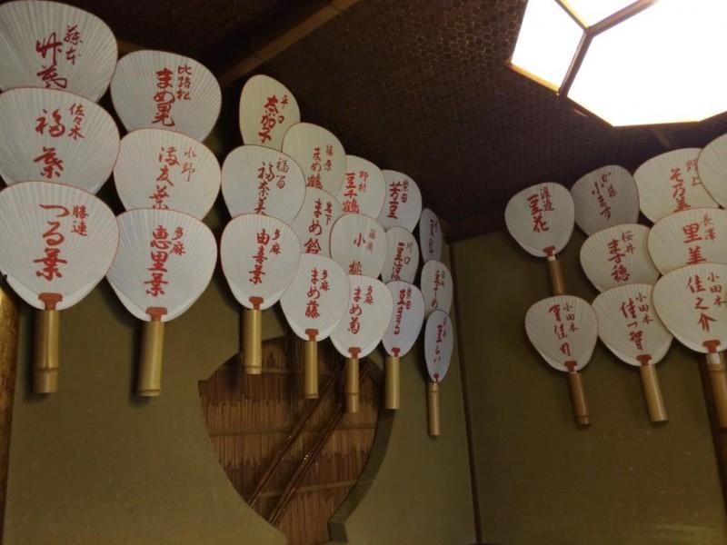 宿坊へ泊まろう! 京都への旅 Vol.12 京都 手荷物一時預り所