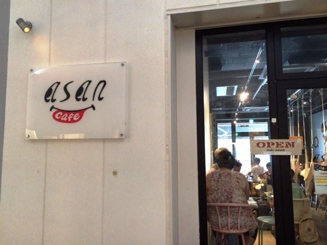 『2k540』にある、オイシイ・オモシロイカフェ Cafe ASAN