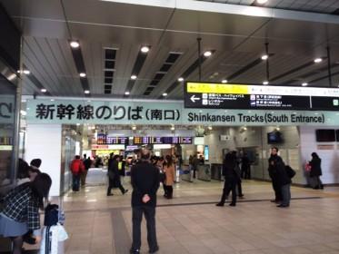 新大阪駅 手荷物事情