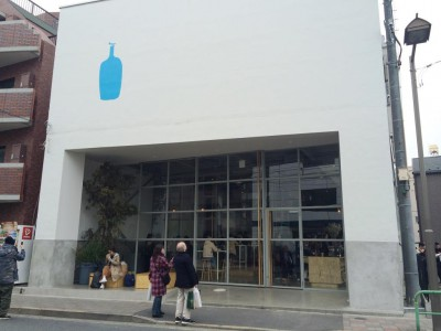 ブルーボトルコーヒー 『blue bottle coffee』清澄白河店へ行ってみた