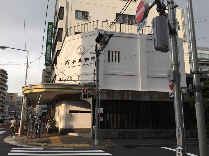 浅草河童橋道具街に行ったならこのカフェで一休み。合羽橋珈琲