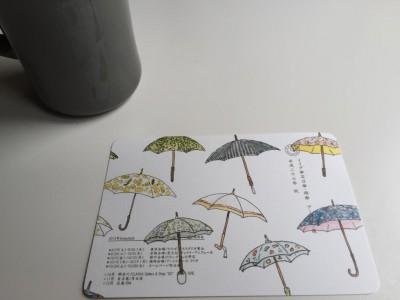 日傘・雨傘 アーカイブ展「平成二十七年秋」