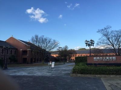 「没後20年 ルーシー・リー展」 姫路市立美術館