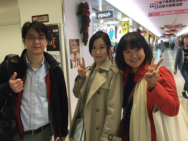 ものくろキャンプ開催報告:【大阪:コラボ企画】ものくろキャンプ×MAKANA 2015年総決算!写真×フューチャーマッピング×ブログ!スマホでステキなブログ写真を撮ろうよ