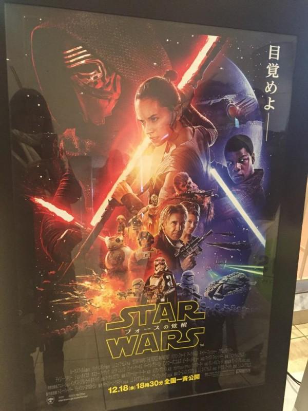 毎月1日は映画の日「スター・ウォーズ Ⅶ フォースの覚醒」を観てきたよ