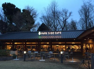 東京上野公園 PARK SIDE CAFEはまるで北欧