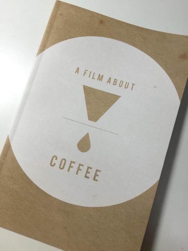 映画「A FILM ABOUT COFFEE」 スクリーンからコーヒーの香りが見える映画