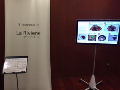 葛飾区 東京慈恵医科大学 青砥医療センターの眺めの良いレストラン ラ・リヴィエール(La Riviere)