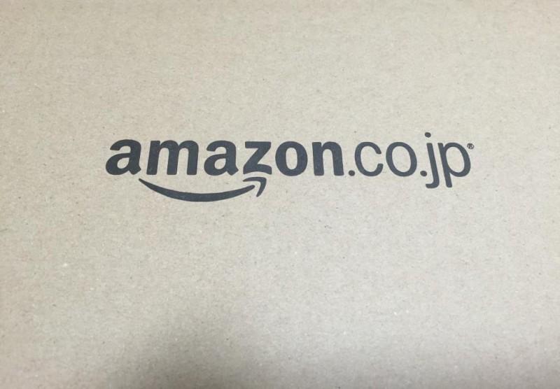 Amazon輸出の勉強を始めました。まずはレクチャーを受けました。
