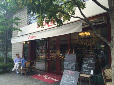 ブラッスリー・ヴィロン(VIRON)丸の内店:テラス席が気持ち良い季節。ちょっぴりフレンチなランチを楽しんできた