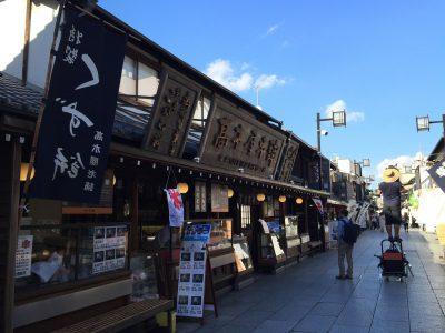東京 葛飾柴又 高木屋老舗のかき氷 映画「男はつらいよ」の舞台になった店先で食べる昭和の味