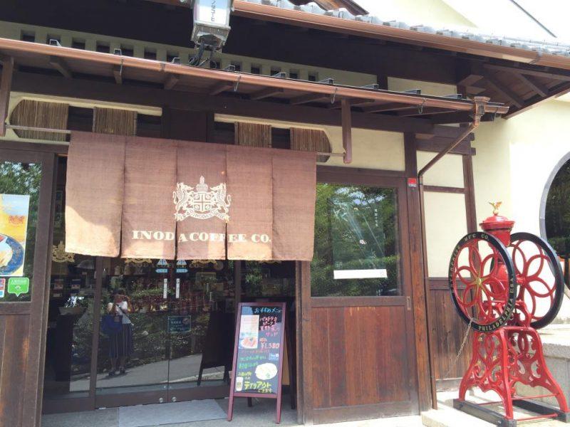 京都 イノダコーヒー 清水支店:8人席があり大人数でも入れるオアシスのようなカフェ