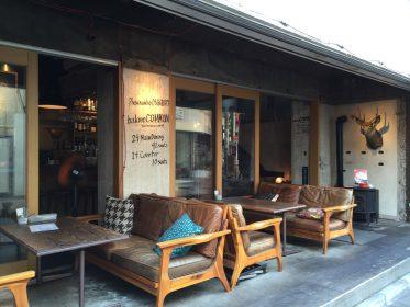 東京 馬喰町にあるカフェ「バクロコモン」:問屋街に突如現れたおしゃれカフェ