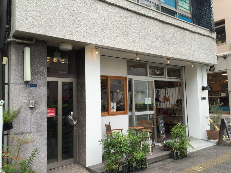 """東京 蔵前 オトナカワイイ カフェ『CAMERA』 とは""""小さい部屋"""""""
