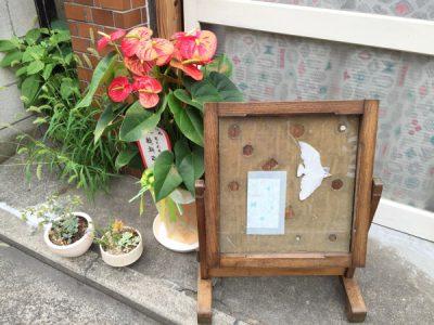 イイダ傘店 「平成二十八年 秋」 日傘・雨傘 展示受注会:吉祥寺本店の展示会に行ってきました。