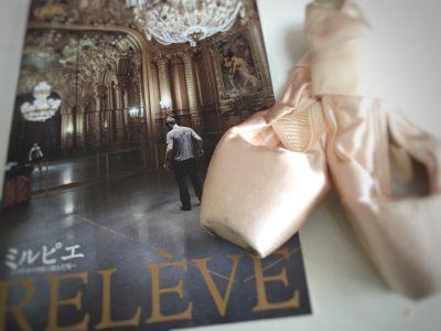 映画「ミルピエ〜パリ・オペラ座に挑んだ男〜」エキサイティングなミルピエの舞台作りが観られる貴重な映像