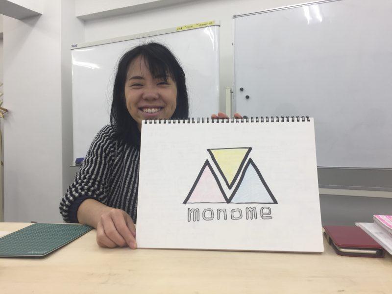 MONOMEさんの「焼き印作りワークショップ」に参加!どんなものでも鋳物にしてしまう凄いFactory