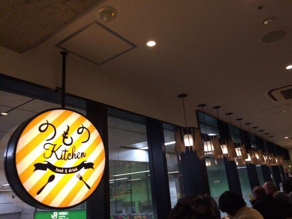 秋葉原 駅ナカ:「のものキキッチン」東北の味が堪能できる最近どハマりのカフェ