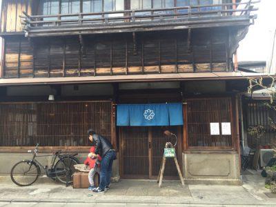 東京 池上:古民家カフェ「蓮月」門前町に溶け込んでいるカフェ