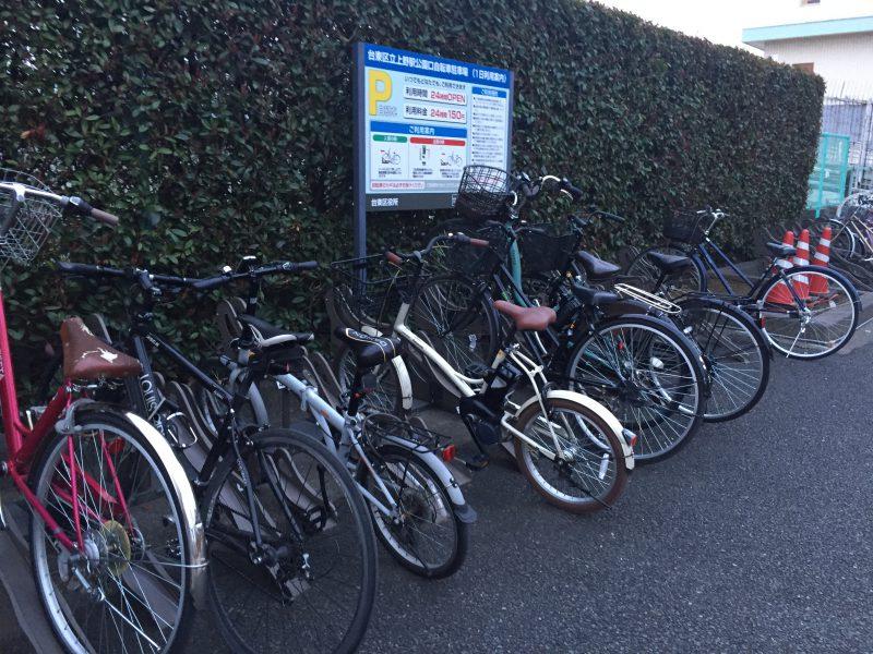 上野駅公園口自転車駐車場 東京都 台東区の駐輪場が超便利!自転車が気持ちいい季節