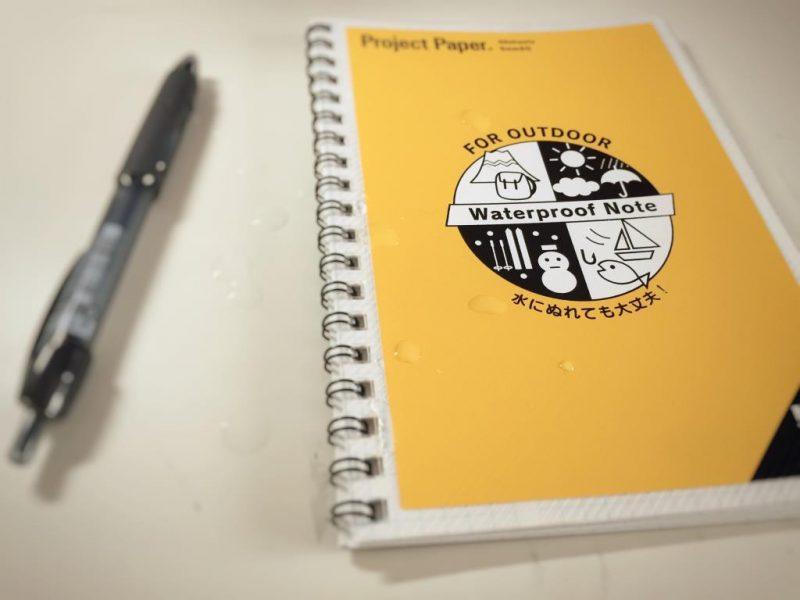 水に濡れても大丈夫なノートとペンの最強タッグ Waterproof Note 「オキナ プロジェクト耐水ノート」と「三菱鉛筆 油性ボールペン パワータンク:お風呂に常備!アイデアが浮かんだらすぐにメモ
