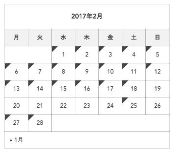 さゆりっぷブログ2月の振り返り