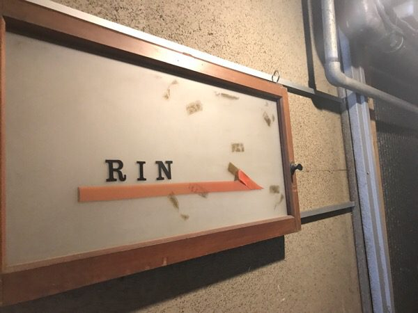 茨城 水戸 「cafe RIN 」:秘密基地のようなカフェ