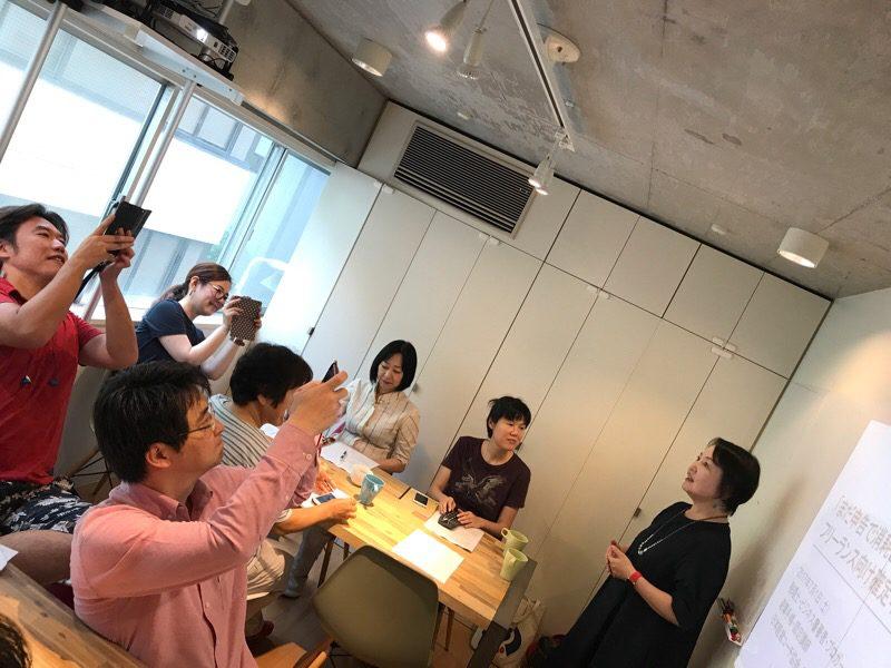 木村税務会計事務所 キムタックス 「まだ申告で消耗してるの?」フリーランス向け確定申告セミナーに参加!