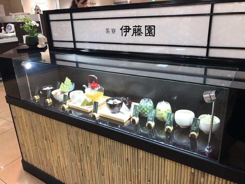渋谷 東急本店地下 伊藤園のカフェで、初めての抹茶ソーダ