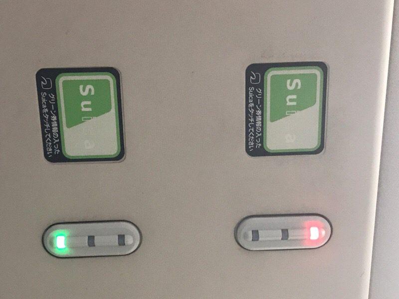 JR東日本のグリーン車Suicaシステム PASMOも使える事を知る